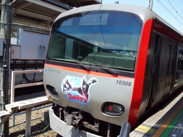 ウルトラマン電車